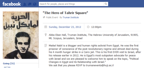the hero of tahrir squere