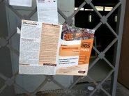 ملصقات في المنتدى