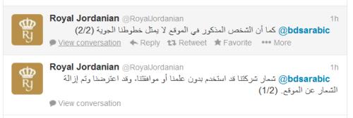 Royal Jordanian Reponse